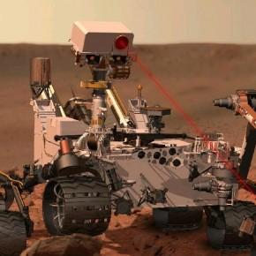 CURIOSITY Mars'a indi