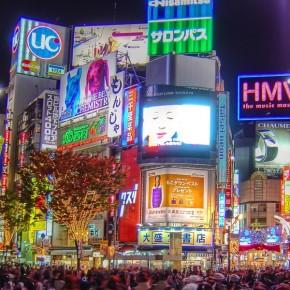 2020 OLİMPİYATLARINA EV SAHİPLİĞİ YAPACAK TOKYO'YU YAKINDAN TANIMAK (1)