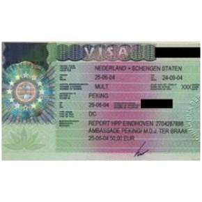AB Vizesi İçin Kaçak Göç Şartı